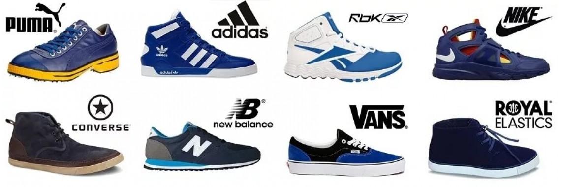 Популярные кеды и кроссовки