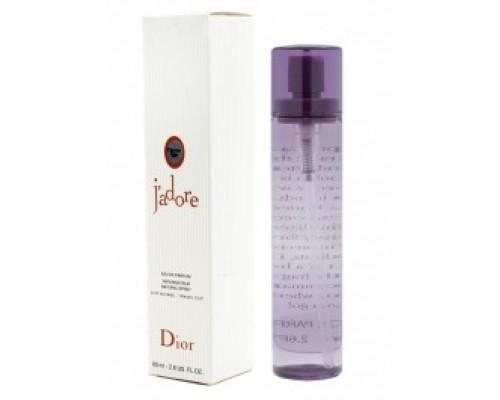 Духи женские DIOR Jadore eau de Parfum, 80 ml