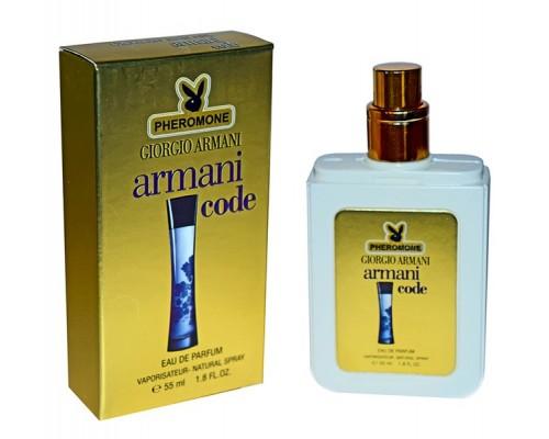 ДУХИ С ФЕРОМОНАМИ ARMANI CODE FOR WOMEN ,55ML NEW