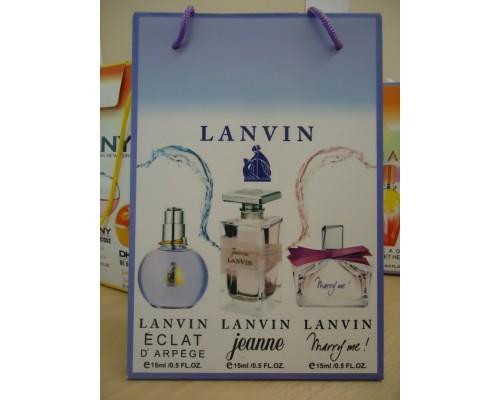 Набор женский подарочный Lanvin